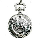 Vintage UDSSR sowjetische Abzeichen Quarz Taschenuhr Halskette Anhänger Kette Fob Uhr Souvenir Geschenk für Männer Shilver