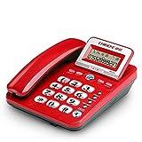 ZJZ Telefon mit Knopfleiste und Lautsprecher, für Senioren Telefon für Home Kitchen Hotel Office