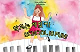 School Is Fun!: English Korean Bilingual Back To School PhraseBook (English Edition)