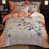 Bedclothes-Blanket 200x220 bettbezug,Fall 3D Stereoblume Vier-teilige Bettwäsche-Qi_1,5 m 20 * 230 cm