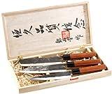 TokioKitchenWare Messer: 3-teiliges Messerset, handgefertigt, mit Echtholzgriff (China Messer)