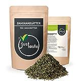 100 g Damianablätter | Damiana Tee geschnitten | Räucherwerk | justaste | räuchern | Tabakersatz Tabak