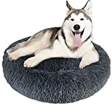 Granbest Luxus Plüsch Hundebett Katzenbett Rund Hundekissen Super Weich Doughnut-Form Haustierbett für kleine mittelgroße Hunde Kunstpelz Haustierbett Maschinenwaschbar (70cm, Grau)