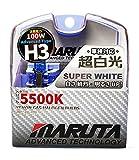 MARUTA® H3 100 W 12 V Super White (5500 K) Xenon-Gas gefüllte Auto-Scheinwerferlampen mit fortschrittlicher Technologie.