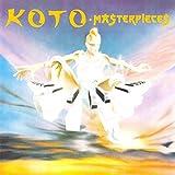 Masterpieces [Vinyl LP]