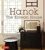Hanok: The Korean H