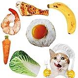 GHEART Katzenspielzeug mit Katzenminze, Catnip Spielzeug, Plüsch Interactive Katzenminzenspielzeug, Interaktives Kauspielzeug für Katzen 6er-Set