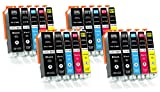 Supply Guy 20 XL Druckerpatronen kompatibel mit Canon PGI-570 CLI-571 für MG5700 MG5750 MG5751 MG5752 MG5753 MG6800 MG6850 MG6851 MG6852 MG6853 TS5000 TS5050 TS5051 TS5053 TS5055 TS6050 TS6051 TS6052