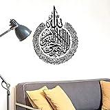 Kerta Islamische Wandkunst-Dekoration, Wandaufkleber, PVC, Heimdekoration, Ramadan-Wanddekoration, Geschenke (75 x 58 cm)