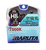 MARUTA H8 35W 12V 7000K Cosmos Blue Series Xenon Gas gefüllte Scheinwerferlampen mit fortschrittlicher Technologie