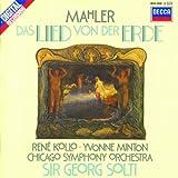Mahler:Das Lied Von Der Erde (US Import)