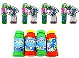 Brigamo 4 x Seifenblasenpistole mit Seifenblasen Nachfüllflasche, inkl. LED Licht & OHNE nervigen Sound ☀