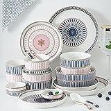 WDSWBEH 12 Stück Geschirr-Sets, British Stripes Geschirr Geschirr Set, Komplette Porzellankombination, Teller Im Nordischen Stil, Mikrowellen- Und Spülmaschinenfest