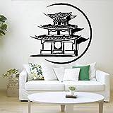Japanische Pagode Wandtattoo Dekoration Zubehör Wohnzimmer Japanische Asiatische Kunst Oriental Build Vinyl Wandaufkleber A3 28x28cm