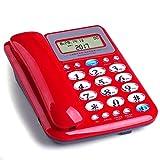 Sywlwxkq Telefon Home Office, Big Crystal Button Stilvolles und kreatives Design, Blitzfunktion, XL-Display mit Einstellbarer Helligkeit.205 · 157 · 70 (mm)