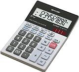 Sharp EL-M711 G Tischrechner (10 Stellen, Währungsumrechnung, Solar- und Batteriebetrieb) hellgrau