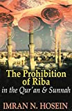 The Prohibition Of Riba In Quran And Sunnah (English Edition)
