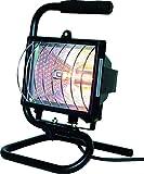 Smartwares Halogenfluter, Tragbarer Halogenstrahler HL400SA, 400 Watt, IP20, schwarz [Energieklasse C]