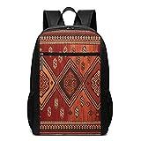 Schulrucksack Persischer Wollteppich, Schultaschen Teenager Rucksack Schultasche Schulrucksäcke Backpack für Damen Herren Junge Mädchen 15,6 Zoll Notebook