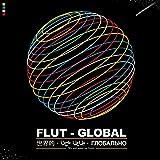 Global [Vinyl LP]