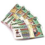 Ancestbless Chinesisches Jos-Papier, Spardose des Himmels, Sakrificial Angebote, 300 Stück 300pcs