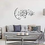 YE&ZI Mubarak Ramadan Eid Wandtattoos, muslimischer Islam Wandkunst Dekor, Ramadan Wandaufkleber Dekor für Wohnzimmer Wohnzimmer Schlafzimmer Dek