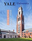 Yale University: 2021 – 2022 Calendar of Nature, Country, University – 18 months – 8.5 x 11 Inch High Quality Images