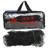 SALUTUYA Zuverlässige überdachte Sportausrüstung Volleyballnetz Beach-Volleyball Robust für das Training im Freien
