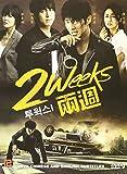 Korean Drama DVD Zwei Wochen (4-dvd Set, koreanisch Drama mit Englisch Sub–alle Region DVD) [DVD] [2014]