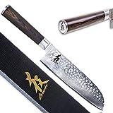 Kirosaku Premium Santoku Messer Damast 18cm - Enorm scharfes Santoku Japan Kochmesser aus hochwertigem Damaszener Stahl - Damastmesser Küchenmesser für ein fantastisches Schnitt Erlebnis