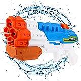 balnore Wasserpistole Spielzeug für Kinder und Erwachsene, mit 1200 ML Tankinhalt und 12 Meter Langer Reichweiter, für Sommerpartys im Freien, Strand, Pool, Garten Strandspielzeug