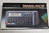 Vintage Citizen ET-6 Übersetzer Uhr + Alarm Taschenrechner Home/World Time METRIC CONVERTER 6 LANGGUAGE TRANSLATOR NEU IN BOX