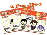 China Unicom - 2 Stück Thailand, Hong Kong, Vietnam, Myanmar, Kambodscha, Laos, 3G/4G Prepaid Internet SIM-Karte (nur Daten) - 3GB Daten (danach reduziert auf 128kbps) - 8 Tage - REGISTRIERT FREI