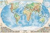 J.Bauer Karten Physische Weltkarte mit Flaggen, 120x80 cm, deutsch
