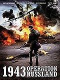 1943 - Operation R