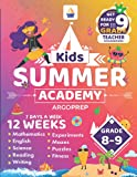 Kids Summer Academy by ArgoPrep - Grades 8-9: 12 Weeks of Math, Reading, Science, Writing, Logic, Fitness and Yoga | Online Access Included | Prevent Summer Learning Loss