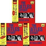 THE BEATLES STORY - SUPER HITS/LOVE BALLADES/ROCK'N ROLL 3CD MINI LP OBI