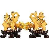 WQQLQX Statue Elefant Dekoration Glücklich Crafts, Verwendet im Wohnzimmer Eingang TV-Wand (Farbe: Gold/Größe: 36 * 18 * 38cm) Skulpturen (Color : Gold, Size : 36cm*18cm*38cm)