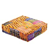 Casa Moro Orientalisches Patchwork Sitzkissen Kanthara Gelb 45x45 cm Höhe 10cm quadratisch inklusive Füllung   Indisches Yogakissen Matratzenkissen mit praktischen Tragegriff   MA107