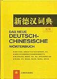 Das neue Deutsch-Chinesische Wörterbuch: 85000 Einträge