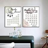 HUANGXLL Muslimischer Ramadan-Kalender, Leinwandbild, islamische Kalligraphie, Poster und Druck, Wandkunst, Bild für Moschee, Wohnzimmer, Dekoration, 45 x 65 cm, 2 Stück, ohne Rahmen