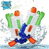 Ucradle 2 × Wasserpistole, Wasserpistolen groß 1.2L mit 11 Meter Reichweite für Kinder und Erwachsene, Water Gun Blaster Spielzeug für Sommerpartys im Freien, Strand, Pool, Garten Strandspielzeug