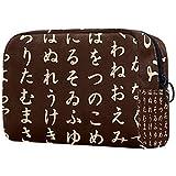 Kinder Reise Kulturtasche Schön Kulturbeutel Kosmetiktasche Waschtasche für Kinder Frauen Mädchen Damen Japanische Schriftzeichen 18.5x7.5x13