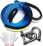 MAIKEHIGH Abschleppseil 5 cm x 5 m, 17,600 lbs (8 Tonnen) Recovery Tow Strap Kit Für Off-Road Recovery & Abschleppen Heavy Duty Polyester Weather Resistant Verstärkte Looped Ends 2 Safety Hooks