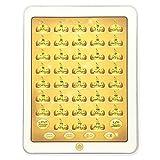 Jaimenalin Kinder Lernen Maschinell Arabische Lern Erziehung Quran Pad Tablet Kinder Spielzeug Arabisch Quran Tablet
