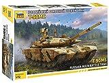 Zvezda 530005065 1:72 T-90MS Russian Main Battle Tank, Modellbausatz,Plastikbausatz, Bausatz zum Zusammenbauen, detaillierte Nachbildung