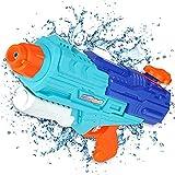 Kiztoys Wasserpistole Spielzeug Kinder 1250ML Pool Wasserspritzpistolen mit Reichweite 32 Feet Sommer Wassersport, Garten und Strand Wasserpistolen für Kinder (Blue)