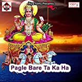 Kekara Roale Ganga Ji Badhiyali