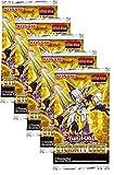 YuGiOh - Eternity Code - 5 Booster - Deutsch - 1. Auflage