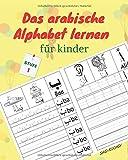 Das arabische Alphabet lernen für Kinder - STUFE 1 -: Arabisch lesen und schreiben lernen für Anfänger | Übungsheft für Kindergärtner Vorschulalter | ... inklusive Aussprache mit Beispielen.